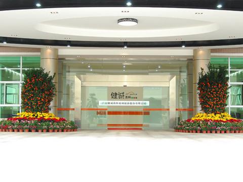办公楼大门效果图-广东健诚高科玻璃制品股份有限公司 玉晶玻璃瓷餐